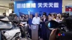 吳敦義當選國民黨主席 習近平祝賀 (粵語)