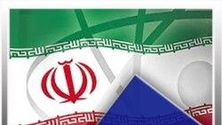 ايران می گويد آماده است با اتحاديه اروپا در مورد برنامۀ اتمی خود گفتگو کند