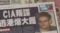 美:监控网络与借网络窃取知识产权不为一类