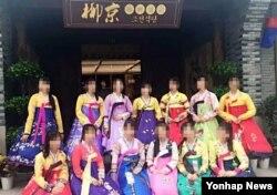 북한 종업원 13명이 집단 탈출한 것으로 추정되는 중국 내 북한식당(류경식당)에서 북한 여종업원들이 근무할 당시 모습.