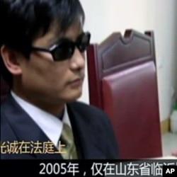 山东盲人维权人士陈光诚资料照