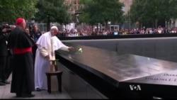 Pope Francis Visits, Prays at US 9/11 Memorial
