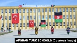 افغان ترک تعلیمي پروګرام په افغانستان کې د ۱۹۹۵ کال راهیسې پیل شوی.
