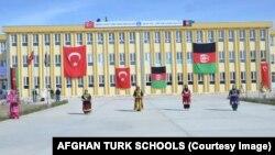 حدود ۲۰ مکتب افغان ترک در سرتاسر افغانستان فعالیت دارد