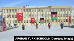 مکاتب افغان ترک در حال حاضر ۱۴ باب مکتب در هشت ولایت افغانستان دارد.