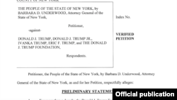 Tekst tužbe protiv Trampove fondacije