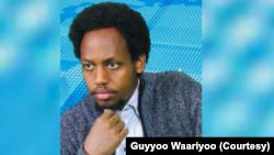 Gaazexeessaa Guyyoo Waariyoo