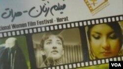این جشنواره به گونۀ ویژه زندگی زن افغان را به روی پرده می کشد