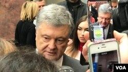 Петро Порошенко, 14 квітня 2019 року