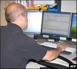 联调局特工调查网络犯罪