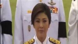 前泰國總理英祿受到刑事起訴