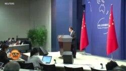 امریکہ اور چین کے سفارت کاروں کی بے سود ملاقات