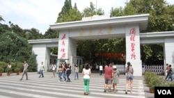南京大学鼓楼校园大门(美国之音林森拍摄)