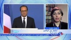 واکنش فرانسه به دعوت نتانیاهو از یهودیان اروپا برای مهاجرت به اسرائیل