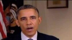 تلاش های اوباما برای محدود کردن سلاح در جامعه