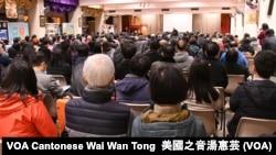 約數百人參與香港「中梵關係再思考」研討會 (攝影:美國之音湯惠芸)