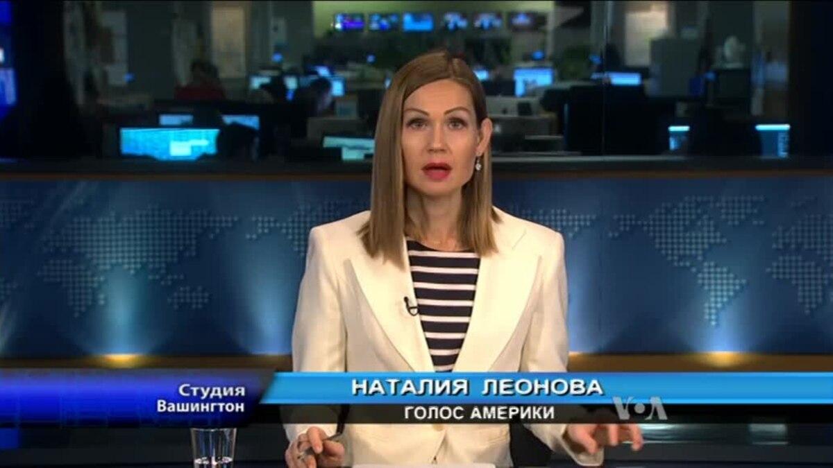 что, голос америки о ситуации на украине вот поохотиться