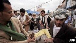 Người biểu tình Yemen bị thương (ảnh tư liệu, ngày 18 tháng 3, 2011)