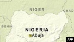 Цель визита президента России в Нигерию – нефтяные и газовые контракты