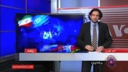 امیدواری به آزادی زندانیان سیاسی پس از حل و فصل مساله هسته ای ایران