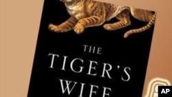 Tigrova supruga - prvi roman američke spisateljice Tee Obreht