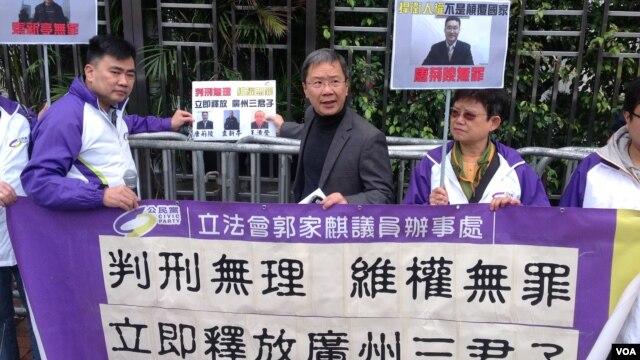 香港泛民的公民党星期五下午3点在中联办前抗议(美国之音海彦拍摄)