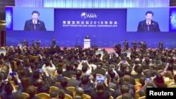 Президент Сі Цзіньпін виступає на Азійському економічному форумі (Boao)