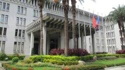 台湾将对国际航空公司矮化名称采取反制措施