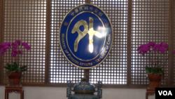 2014年台灣外交部的標誌未標示台灣(美國之音黎堡拍攝)