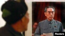 Photo de l'ancien Premier ministre chinois Zhou Enlai dans une exhibition. (Archives)