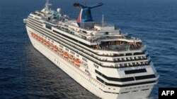 Tàu du lịch Splendor của hãng Carnival