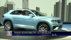 Panairi i makinave në Detroit