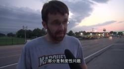 白人教师麦特接受采访