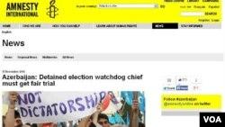 Amnesty İnternational-ın Azərbaycanla bağlı bəyanatı