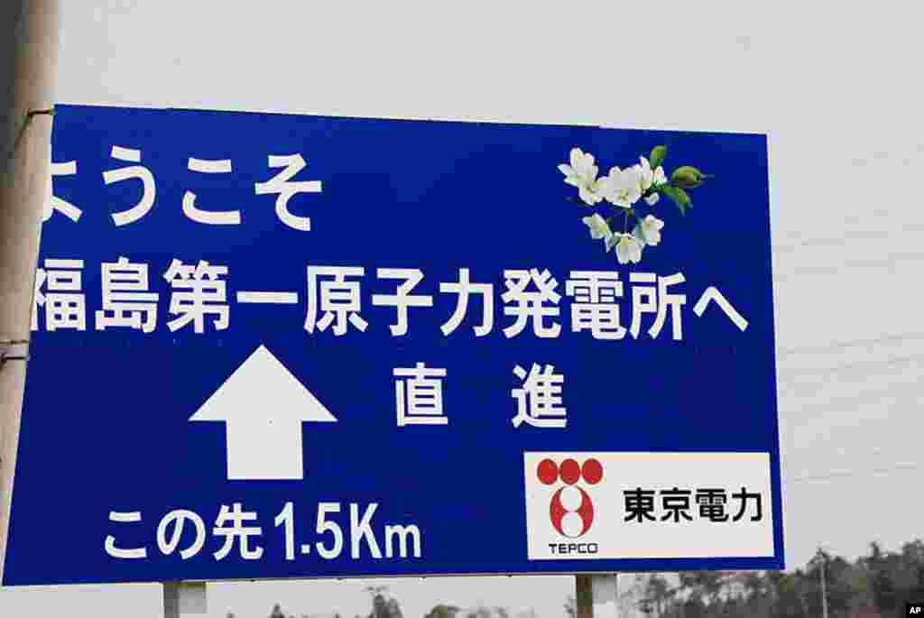 'Welcome to Fukushima Number 1 Nuclear Power Plant, 1.5 km ahead,' April 13, 2011 (VOA Photo S. Herman)