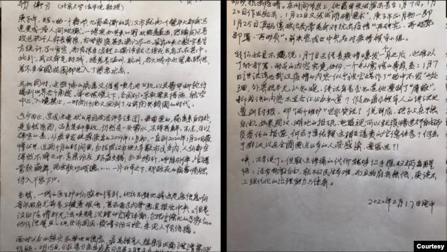 贺卫方挑战政府的犀利文章很快被删除