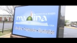 Liputan Ramadan VOA: Madina Institute