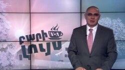 Բարի Լույս. Արամ Ավետիսյան՝ սուրճն ու արևելյան քաղցրավենիքները