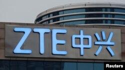 중국 선전의 ZTE 본사 건물에 로고가 붙어있다. (자료사진)