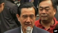美国之音台湾大选电视特别报导