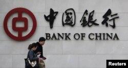 北京有人在中国银行外面走过