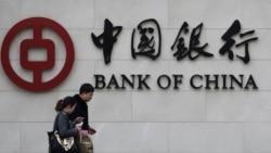 专家:司法差距是中国成为全球洗钱中心原因之一