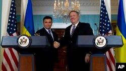 دیدار وزرای خارجه آمریکا و اوکراین
