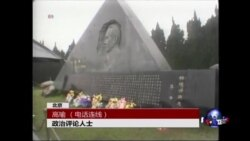 VOA连线:胡耀邦逝世25周年,六四平反议题再现