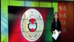 کنفرانس مطبوعاتی کمیسیون مستقل انتخابات