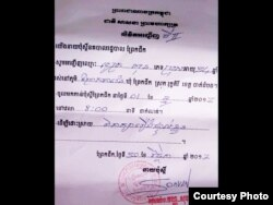 "A police summons dated Nov. 30, 2017, orders opposition councilor Soth Un, from Battambang province's Prek Chik commune, to appear at the commune police office on December 1. The summons says that the police want to discuss ""a personal issue"" with him."