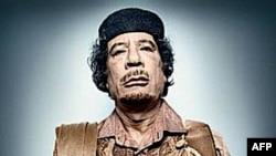 Nhà lãnh đạo Libya Moammar Gadhafi