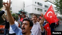 FILE - Turkish ultra-nationalists protest in front of the German Consulate in Istanbul June 2, 2016, following the German parliament's approval of a resolution declaring the 1915 massacre of Armenians by Ottoman forces a 'genocide.'