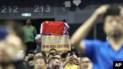 中國球迷帶國旗觀看NBA中國首場比賽