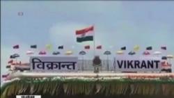 VOA连线: 专家解读:印度首艘国产航母下水